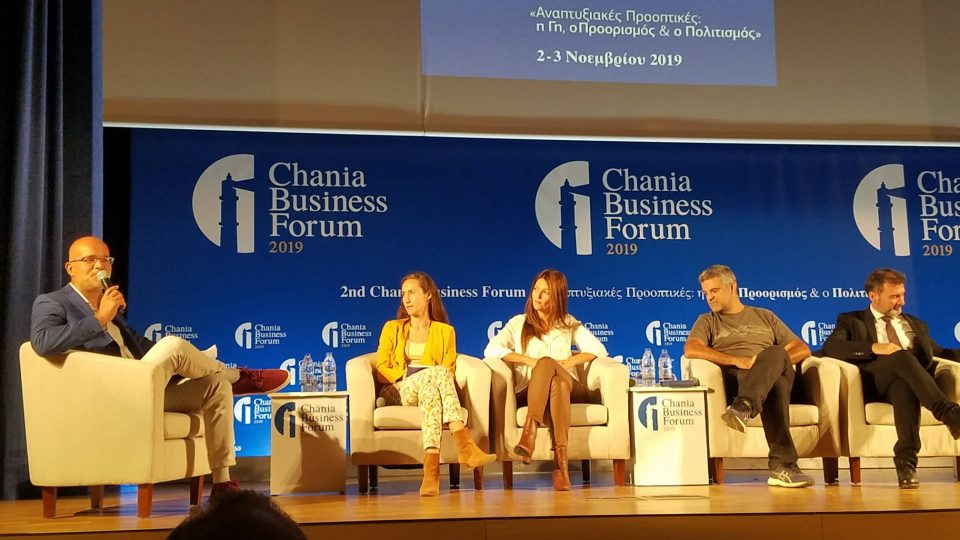 Participating at the Chania Business Forum on